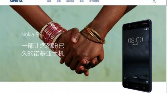Nokia 8, Şirketin Resmi Sitesinde Yerini Aldı