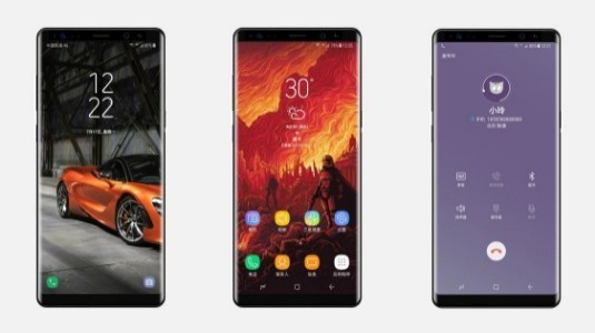 Galaxy Note 8 Emperor Edition 256 GB Depolama alanı ve 8 GB RAM'le Gelebilir