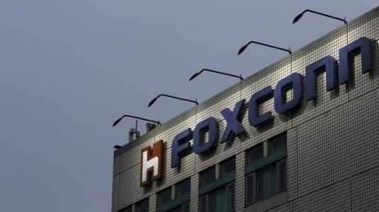 Foxconn ABD'de 10 Milyar Dolar Yatırımla Fabrika Açmayı Planlıyor