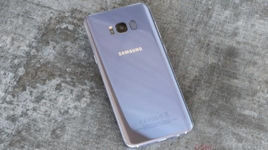 Samsung'un İkinci Çeyrek Gelirleri Rekor Seviyede Kar Getirdi