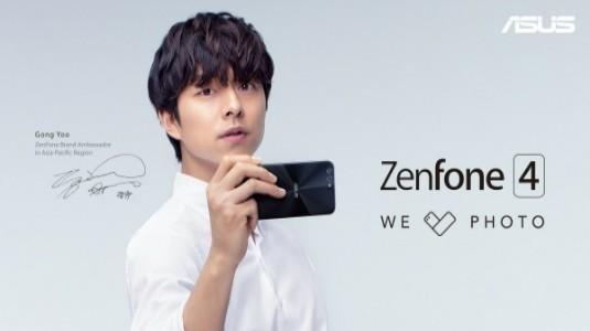 Resmi Davetiye, Daha Önce Görülmemiş bir Asus ZenFone 4 Cihazı Gösteriyor