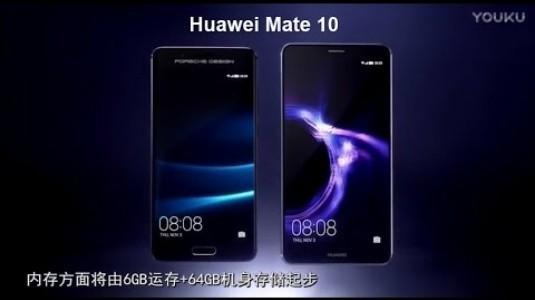 Huawei Mate 10 için İlk Resmi Tanıtım Görseli Geldi
