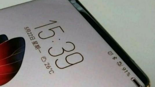 Xiaomi'nin Android One Akıllı Telefonu Mi A1 Adını Taşıyacak