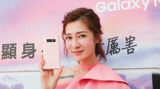 Samsung şimdide Galaxy Note 8'i pembe renge bürüyecek