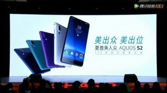 Sharp, Tam Ekran Aquos S2 Akıllı Telefonu Pekin'de Duyurdu