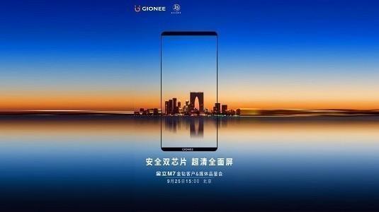 Gionee M7 25 Eylül Tarihinde Resmi Olarak Tanıtılacak