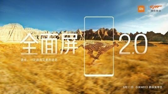 Xiaomi CEO'su Mi Mix 2'nin Kutusu ve Tanıtım Görsellerini Paylaştı