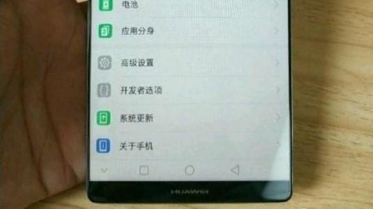 Huawei Mate 10'un İlk Görseli Sızdırıldı