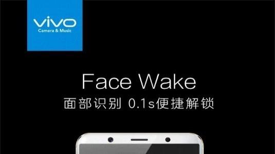Snapdragon 660 ile Gelecek Vivo X20, Hızlı Yüz Tanıma Özelliğine Sahip Olacak