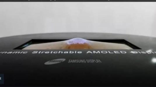 Samsung'un Katlanabilir Telefonu Önümüzdeki Yıl Gelecek