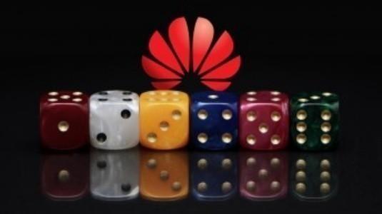 Huawei P11 ve P12, Huawei.Com Test Sayfasında Listelendi