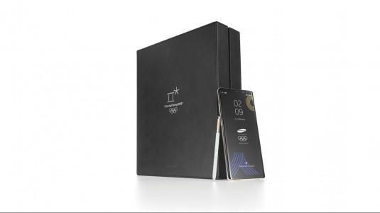 Galaxy Note 8, kış olimpiyatları için tasarlandı
