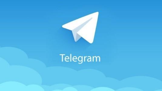 Telegram Messenger'ın Geleceği: Telegram X