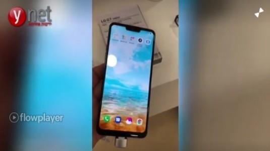 LG G7 (NEO) MWC 2018'de Görüldü