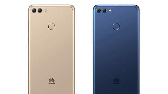 Huawei Y9 (2018) Dört Kamerasıyla Beraber Tanıtıldı