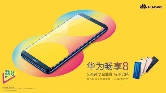 Huawei Enjoy 8 resmi olarak tanıtıldı