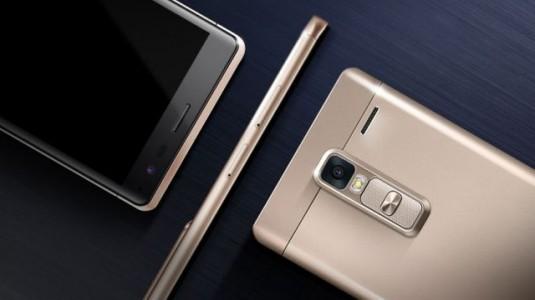LG'den telefon alanlara, sürpriz birçok hediye