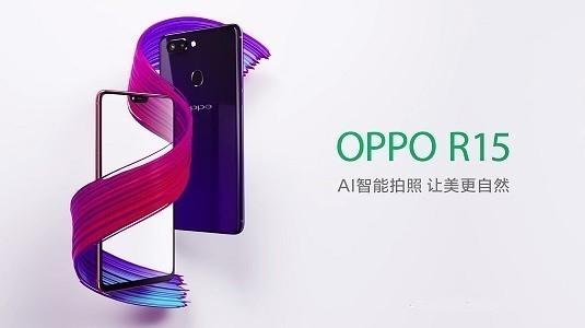 Oppo R15 Modeli %90 Ekran Kasa Oranı İle Beraber Geliyor