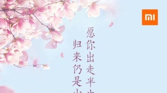 Xiaomi, 25 Nisan'da Bir Etkinlik Düzenleyecek