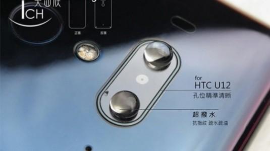 Verizon, HTC U12'nin Özelliklerini Ortaya Çıkardı