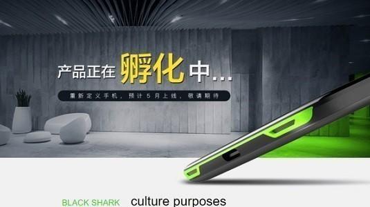 Xiaomi'nin Yeni Black Shark Oyuncu Telefonu 13 Nisan'da Tanıtılacak