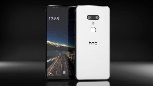 HTC U12+'den, aynaya benzer parlak tasarım