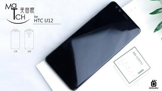HTC U12+ Görüntüleri Ortaya Çıktı