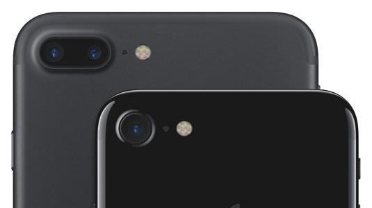 Apple, iPhone 7 ve 7 Plus Modellerindeki Mikrofon Sorununu Kabul Etti