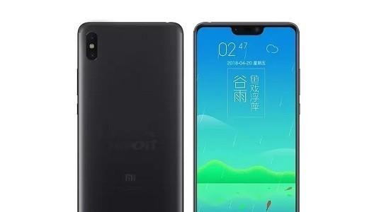 Xiaomi Mi 7'nin Fiyatı İnternet Sitesinde Ortaya Çıktı