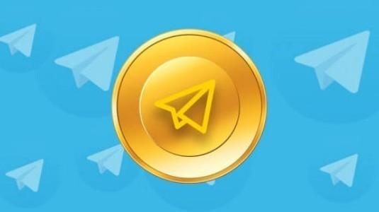 Telegram ICO, Dolandırıcıların Hedefinde