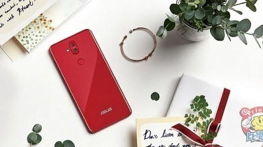 Asus Zenfone 5Q Modelinin Kırmızı Rengi Tanıtıldı