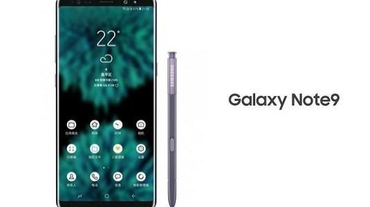 Samsung Galaxy Note 9'da 4000 mAh Kapasiteli Batarya Kullanılacak