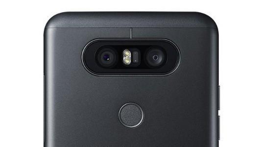 LG Q8+ Kore'de Sertifika Aldı