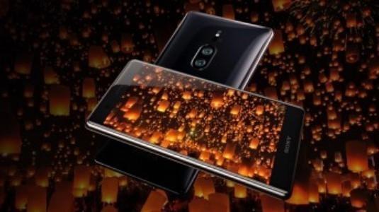 Yeni Sony Xperia (H8616) 18: 9 Ekran ve Android P ile Görüldü