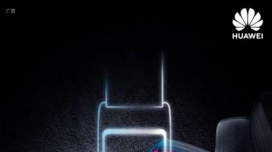 Huawei Nova 3 ve Talkband B5 Tanıtım Tarihi Açıklandı