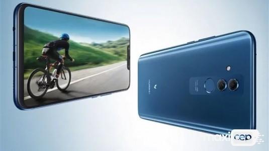 Huawei Maimang 7 resmi olarak 12 Eylül'de tanıtılacak