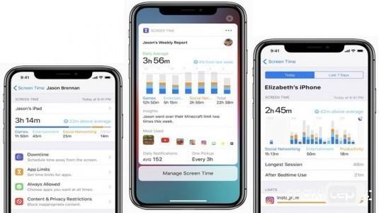 iOS 12 çıkış tarihi, desteklediği cihazlar ve yenilikler duyuruldu