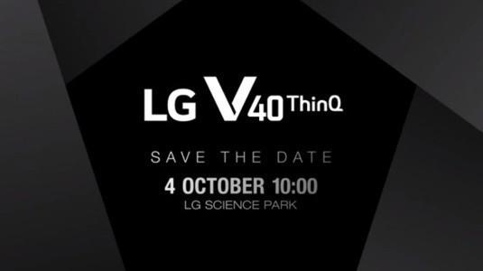 LG V40 ThinQ'nun Tanıtım Tarihi ve Özellikleri Belli Oldu