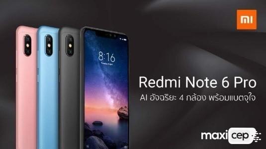 Xiaomi Redmi Note 6 Pro Duyuruldu