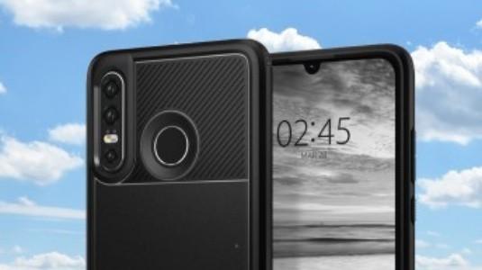 Huawei P30 Lite, Online Perakende Mağazada Göründü