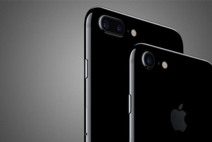 iPhone 7 en ucuz hangi ülkede satılıyor?