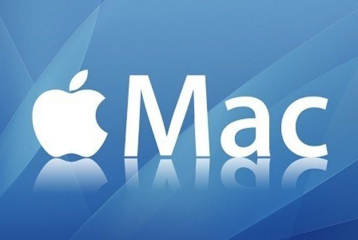 Apple'ın yeni Macbook modelleri bu ay içerisinde duyurulabilir