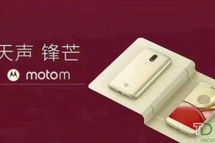 Motorola Moto M akıllı telefonun görseli ortaya çıktı