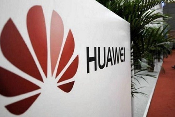 Huawei'nin Kirin 660 yonga setinin tüm detayları ortaya çıktı