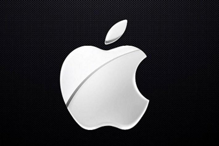 Apple, 2016 mali yılı 4. çeyrek finansal sonuçlarını açıkladı