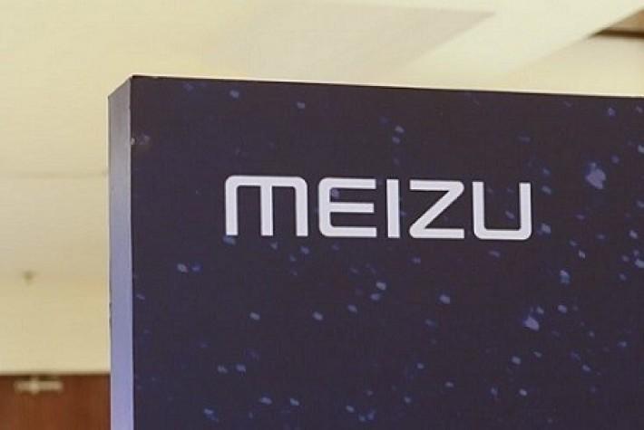 Meizu Pro 6s akıllı telefonun teknik özellikleri AnTuTu üzerinden geldi