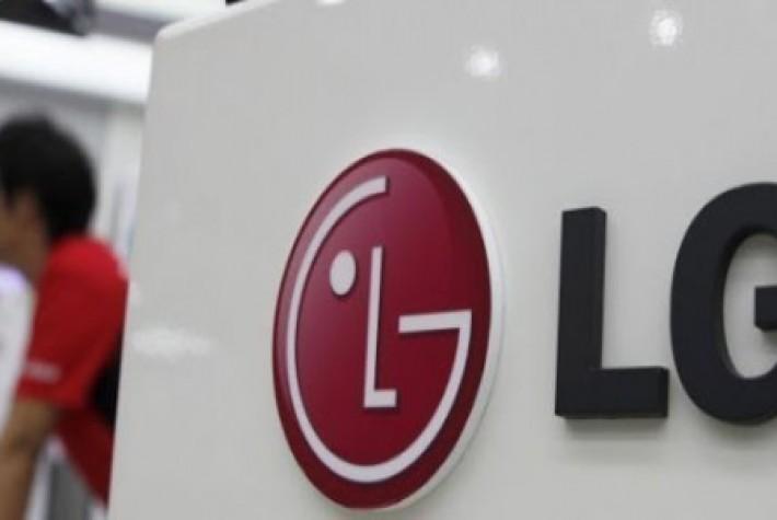 LG, 2016 3. Çeyrek Sonuçlarını Açıkladı, Mobil Gelirde Büyük Düşüş