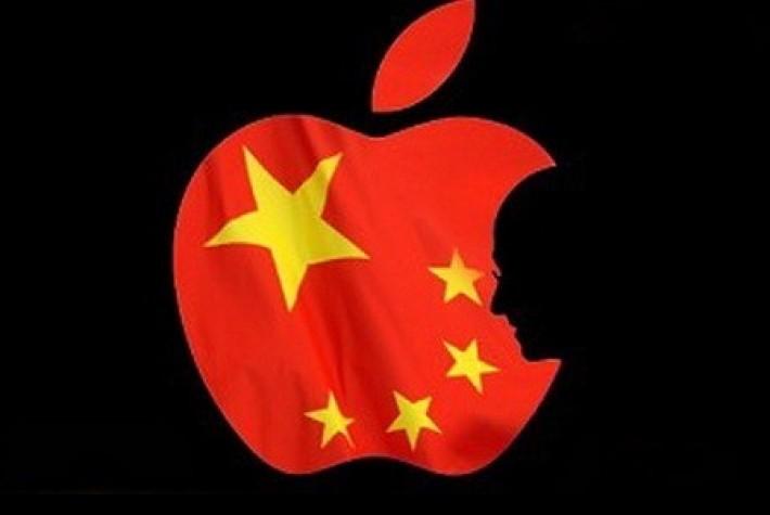 Apple, Çin'in kaynak kodlarını talep ettiğini doğruladı