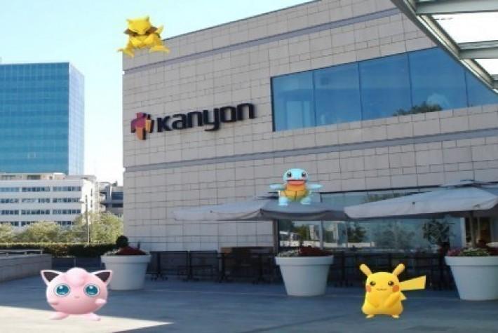 Pokemon Go Çılgınlığı Şimdi de Kanyon AVM'de