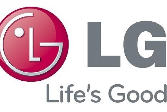 LG X Fast akıllı telefon ay sonunda Tayvan pazarına sunulacak